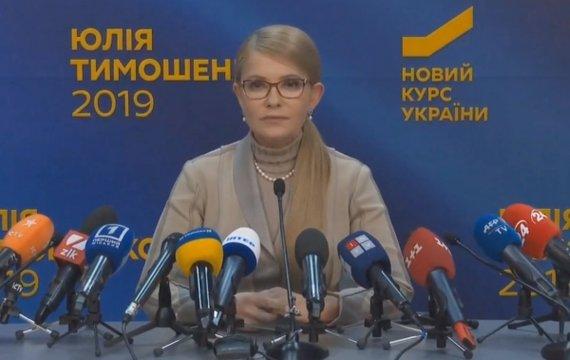Вона перестарался: Чому Тимошенко скотилася на третє місце в рейтингах