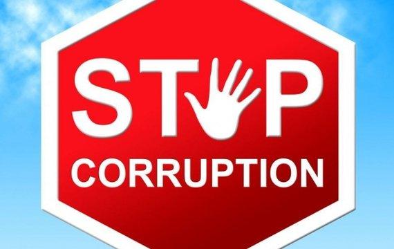 α і ω боротьби з корупцією