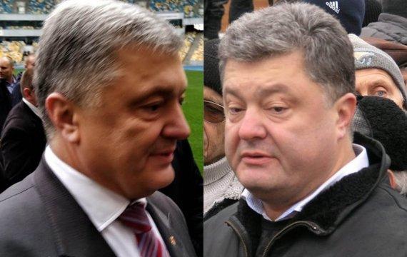 Два фото президента