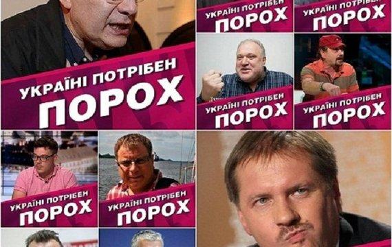 Потрохобот – побережи отруту для подальшої смердючої роботи)))