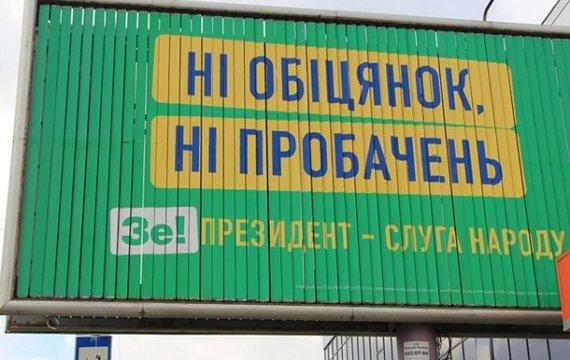 Кому вигідно лібертаріанство в Україні?
