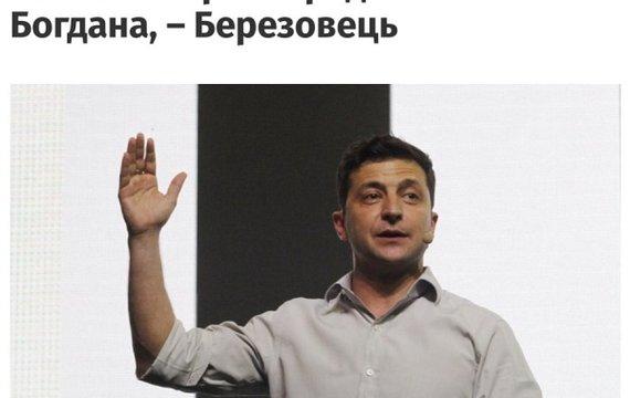 Титаник. Послезавтра. Украина