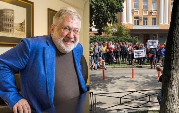 Протест на користь олігарха