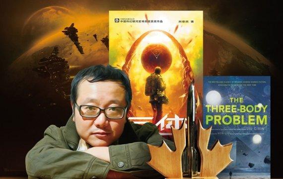 Як Китай кидає виклик «Грі престолів» та майструє нове майбутнє для людства