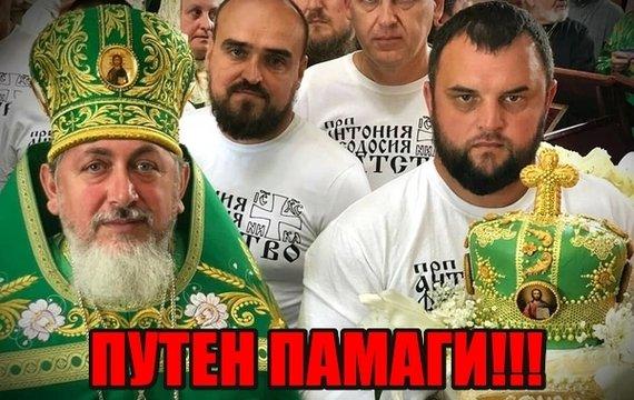 Російська агентура : як фанат Путіна і царя баламутить на Хмельниччині.