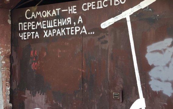 Гамлет Зиньковский и гамлетоботы