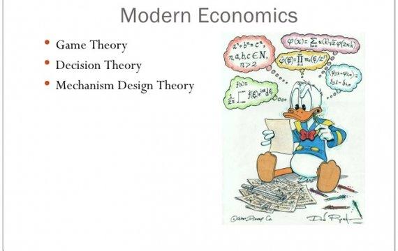 Теорія ігор і дизайн механізмів 2. Тістечко з горішками та інші історичні приклади.