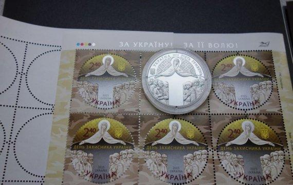 «Незручне» свято для шостого українського Президента