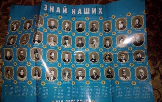 «Это мое настоящее выражение лица». Телепроект «Великі українці» в «дзеркалі» 95-го кварталу