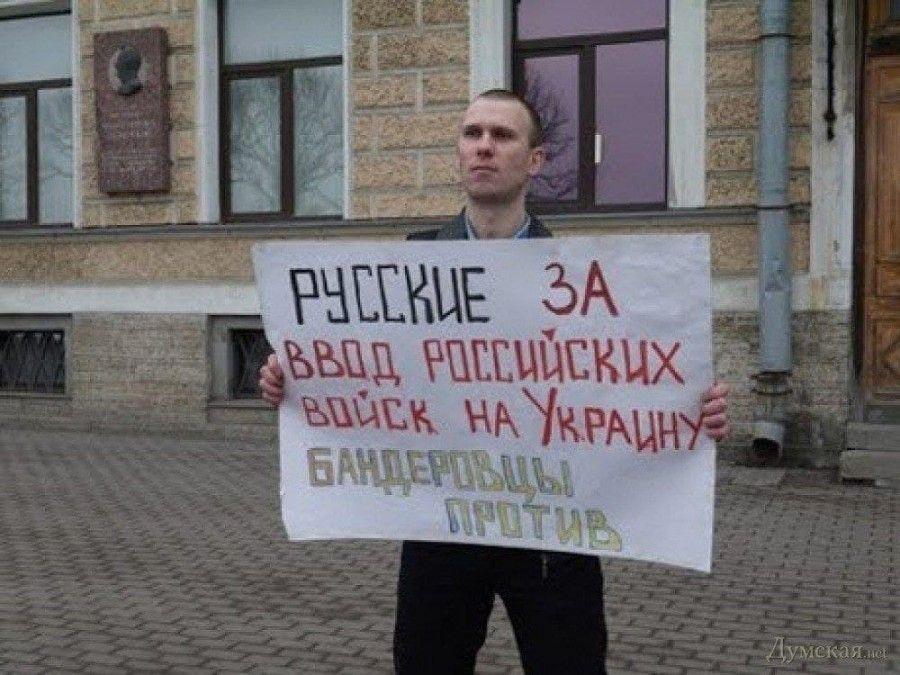 Антон Раевский