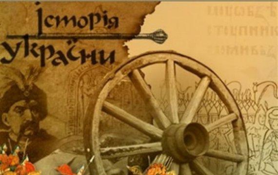 Анациклозис Полібія та колесо української історії