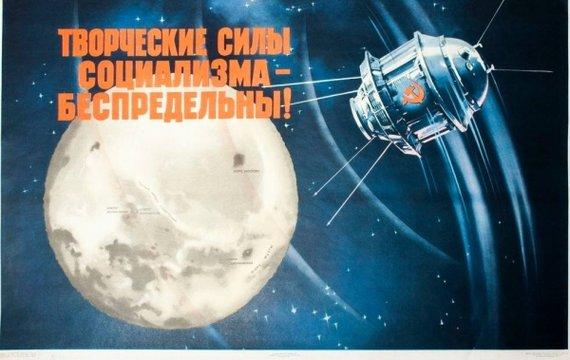 «Море Москви»: москвофільство як специфічний душевний стан