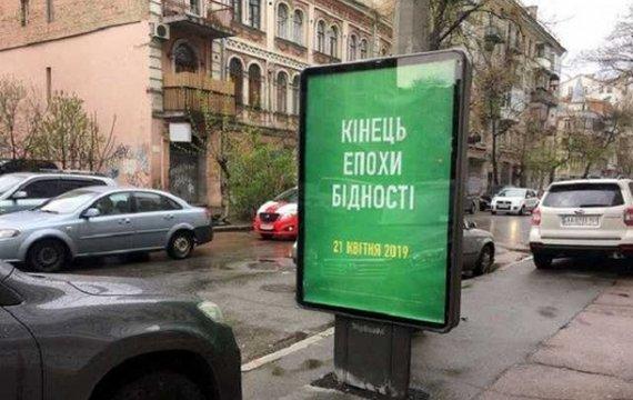 Бюджет Гончарука-Зеленського — це бюджет затягування поясів