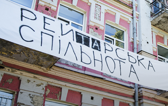 Сквер Нарбута на Рейтарській або мовчання ягнят з Київради