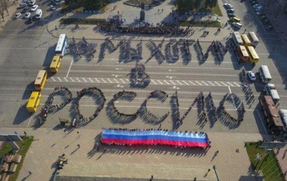 Що показати «Донбасу»