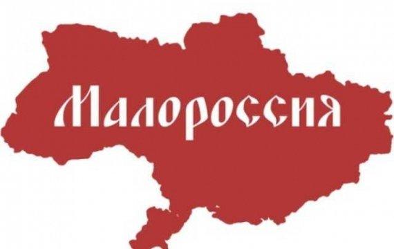 Наступна гра Путіна