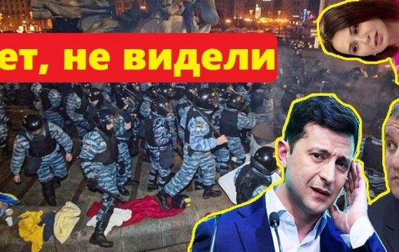 Полиция напала на студентов и прессу в Киеве. Почему это скрывают?