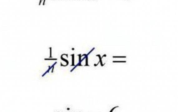 #Математика