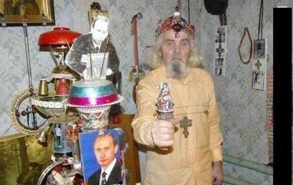 украина as it