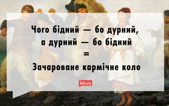 Україна вже почала платити Росії репарації за окупацію своїх територій