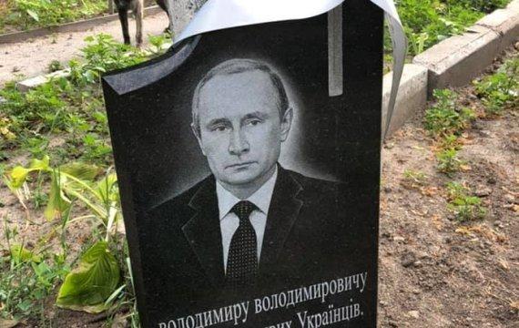 Путін готується до бліцкригу?