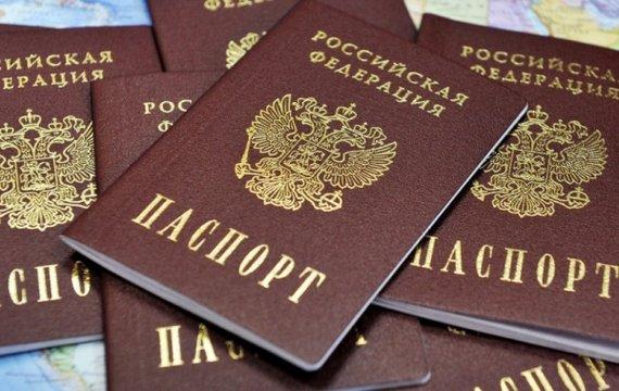 Паспортна «міна» для Зеленського від Путіна