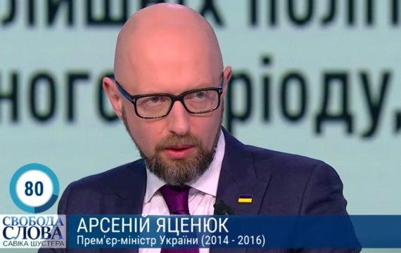 Яценюк выступил у Шустера. Кремль в истерике мобилизует всех своих собачек