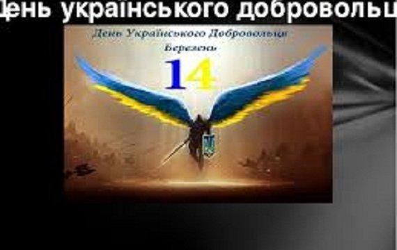 «Був з давен, наш край козачим…»