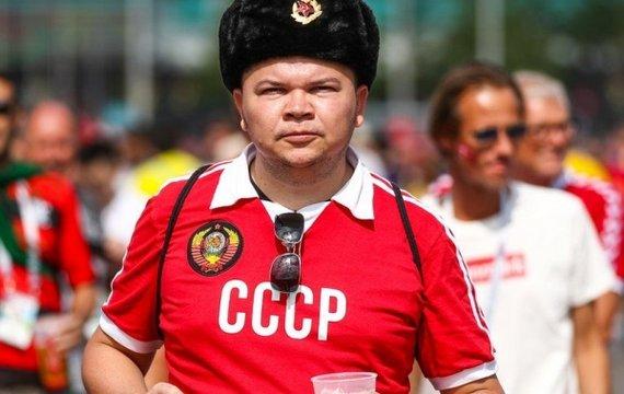 Зaповедник ностaльгирующих по СССР