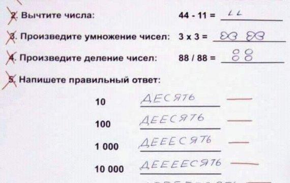 Олег, какого хрена, Олег?