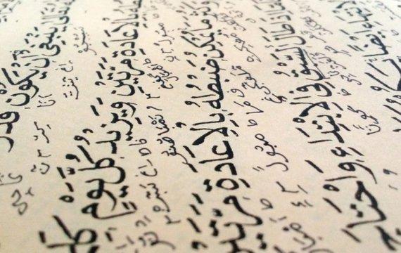 Ислам и коронавирус в Белокаменном улусе
