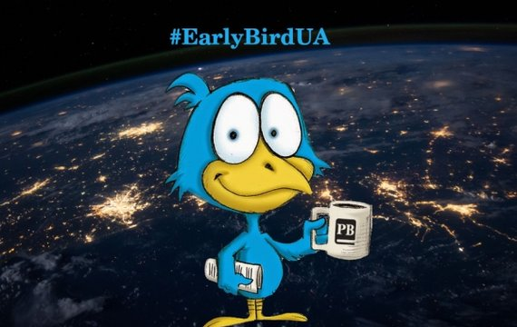 #EarlyBirdUA – новости, которые вы могли проспать пн 4 мая 2020