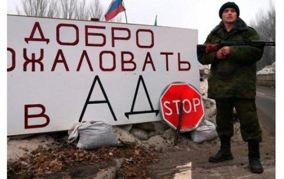 Російські окупаційні анклави як потворні карикатури і пародії на Революцію Гідності