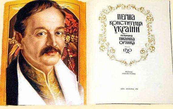 Нова Конституція України: якщо не написати, то що приймати?