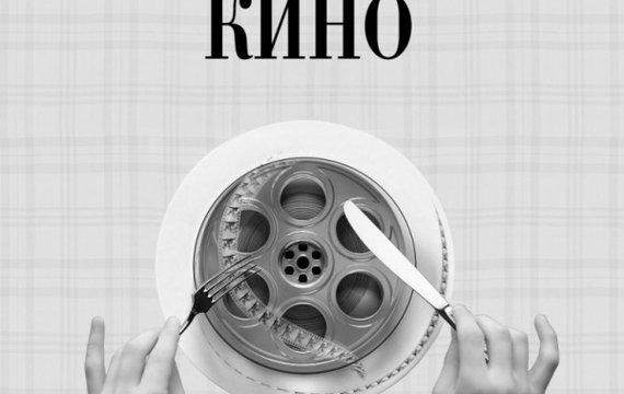 Первый онлайн кинофестиваль детей и подростков «Фейерверк звезд» 01.06.20 — 02.10.20