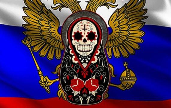 Тріада «загадкової російської душі». Частина 4