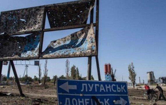 Готовы ли мы к реинтеграции Донбасса?