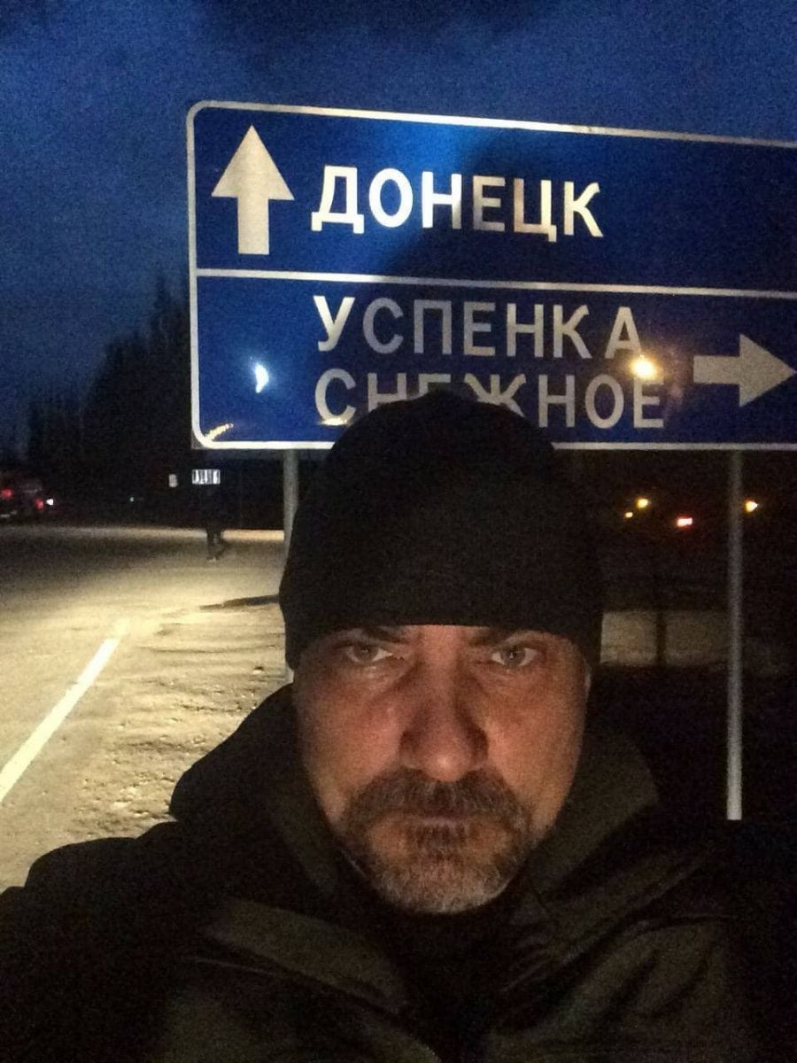 Дмитрий Стешин Донецк 2021