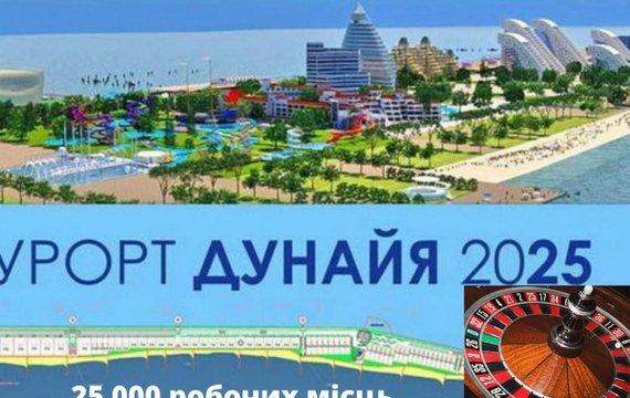Хто насправді заробляє на тіньову гральному бізнесі в Україні?