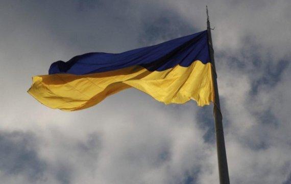 Дискусійний прапор