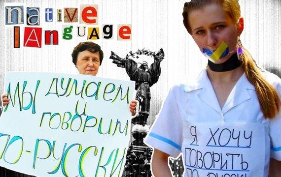 Русский язык в Украине — работа на ошибками VOL.3