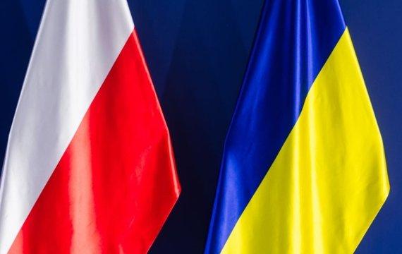 Казка про Тримор'я та українсько-польську ріпку, або «що ж тут не ясно»?