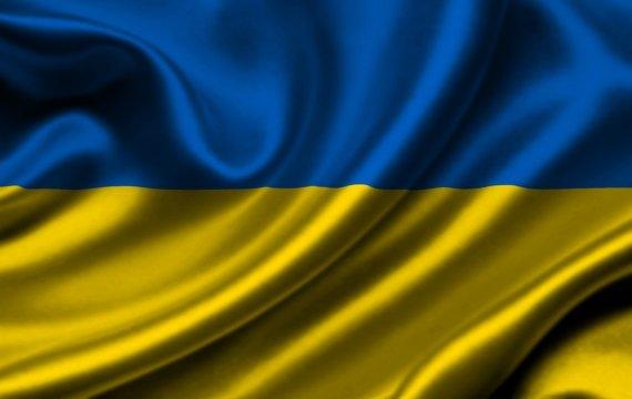 Східний кордон Європи і Україна