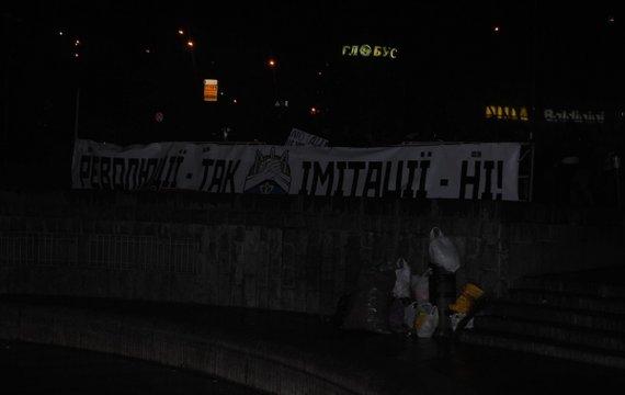 Старт Революції Гідності: два фото, два Міфи, два дні