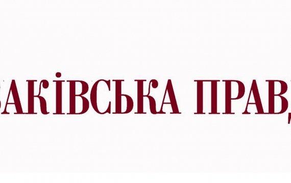 К годовщине Шеремет Шоу. 1 О мине Антоненко