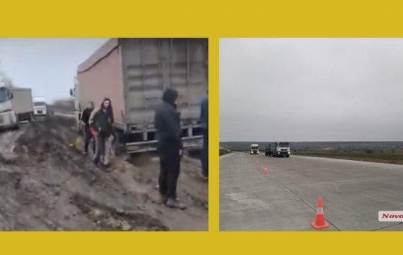 Для чого будувати дороги?