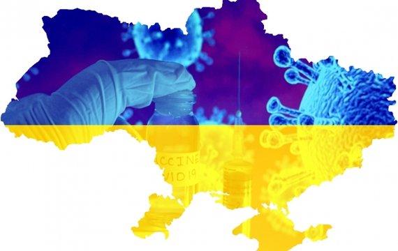 Гросмейстер коронавірус! Вакцинокриза, бойкот України та інвестиційний бан