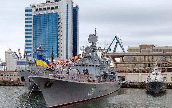 Военный флот Украины: итоги 2020 и перспективы 2021 года