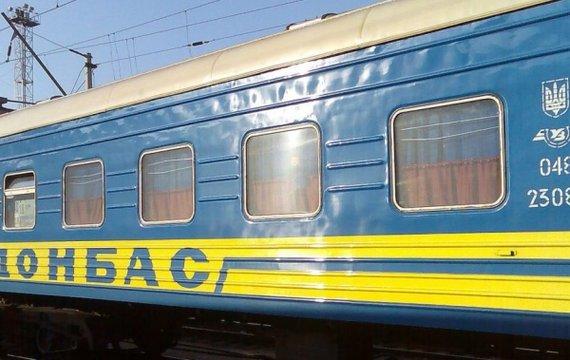 Чому Україна збирається повертати сотні мільйонів доларів російським банкам?
