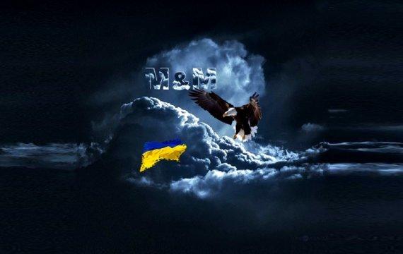 Україна..? Great Аgain..?